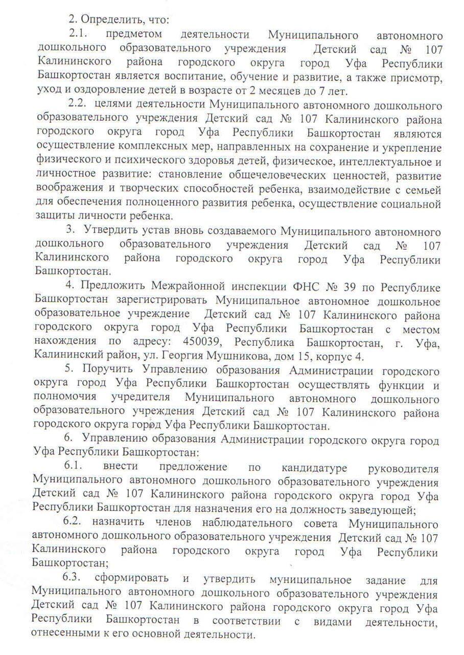 пост о созд-ии1