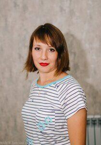 фото Регина Евгеньевна